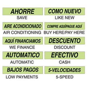 Spanish 15 inch adhesive signs